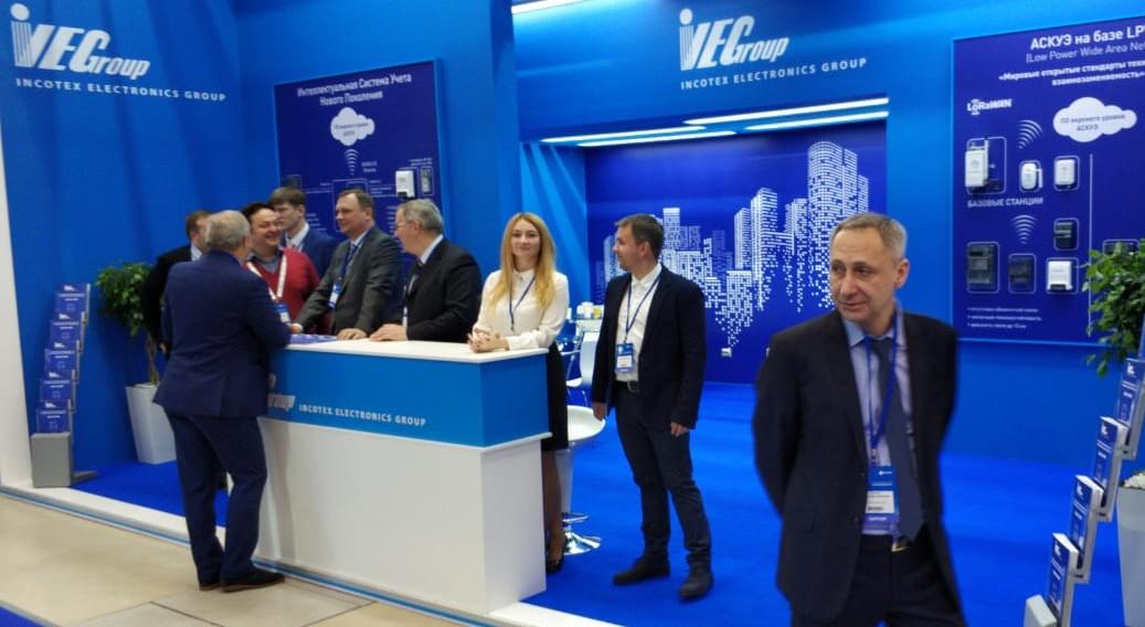INCOTEX Electronics Group на Международном форуме «Электрические сети»