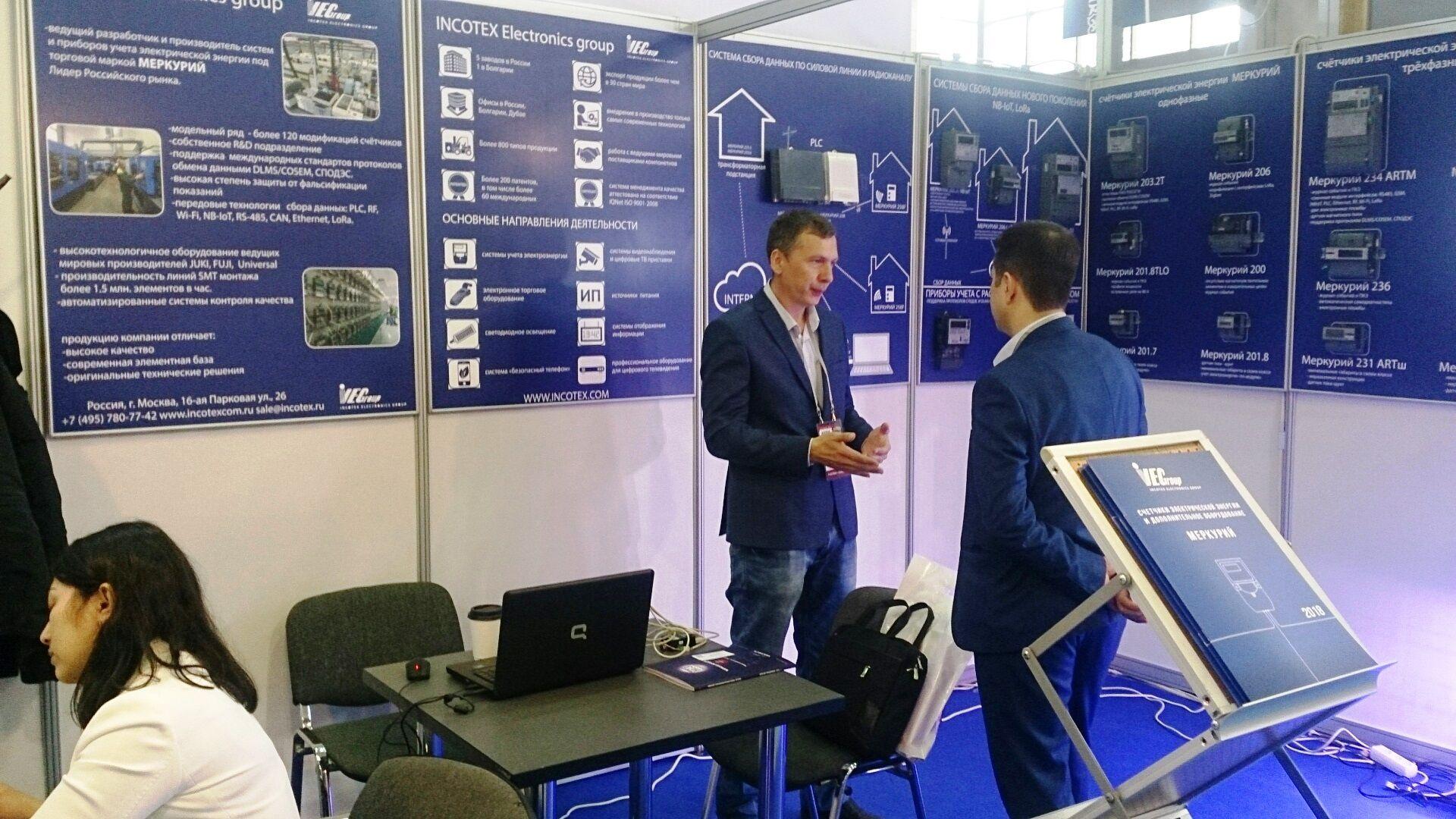 INCOTEX Electronics Group на выставке «Энергетика, Электротехника и Энергетическое машиностроение» - Power Astana 2018 Казахстан