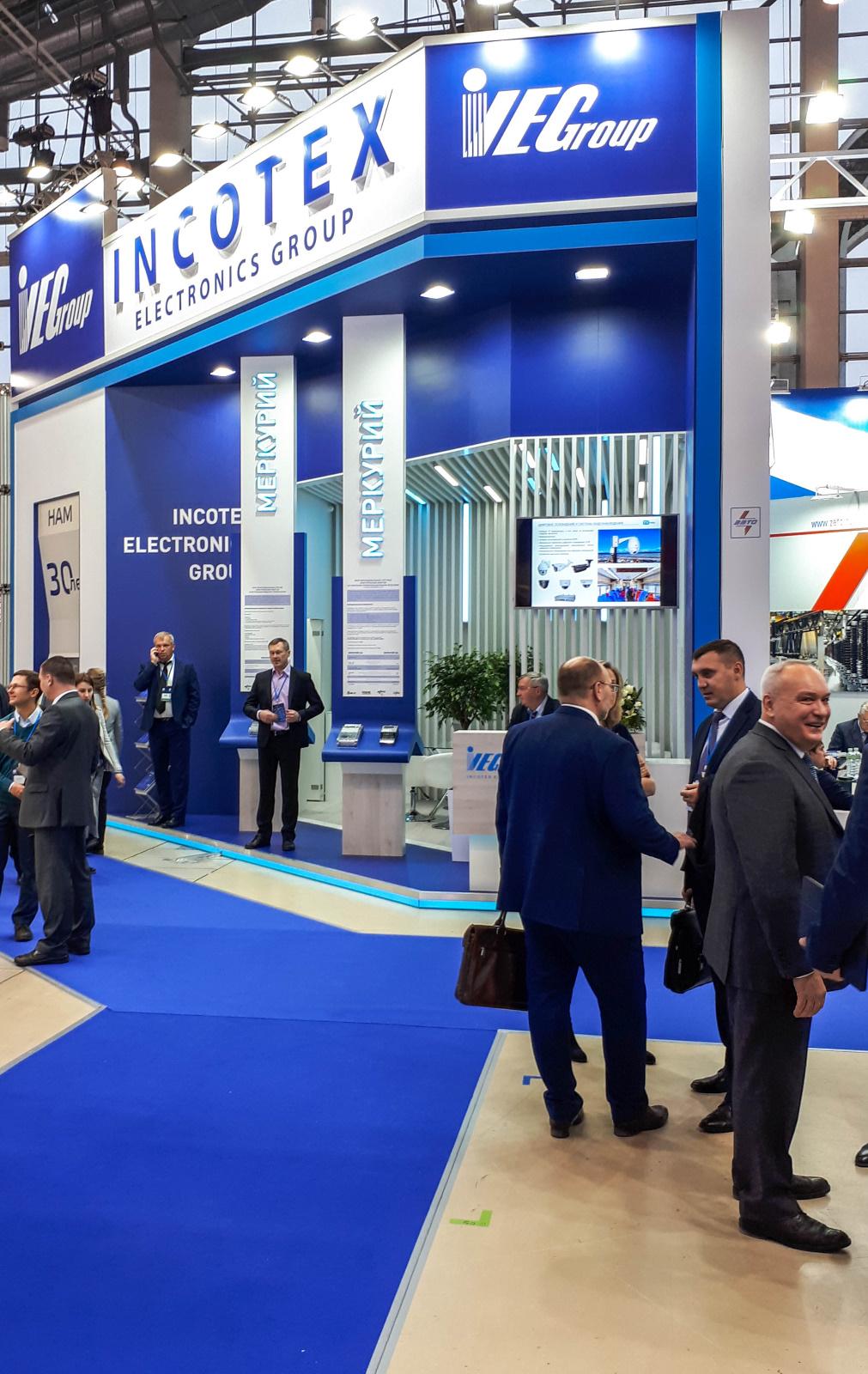 Стенд INCOTEX Electronics Group на Международном форуме «Электрические сети»