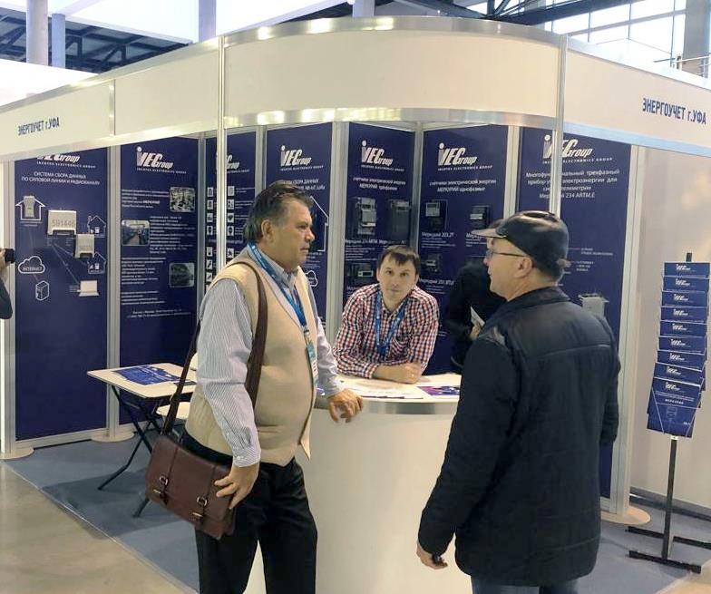«Инкотекс» на XXV юбилейной международной выставке «Энергетика Урала»