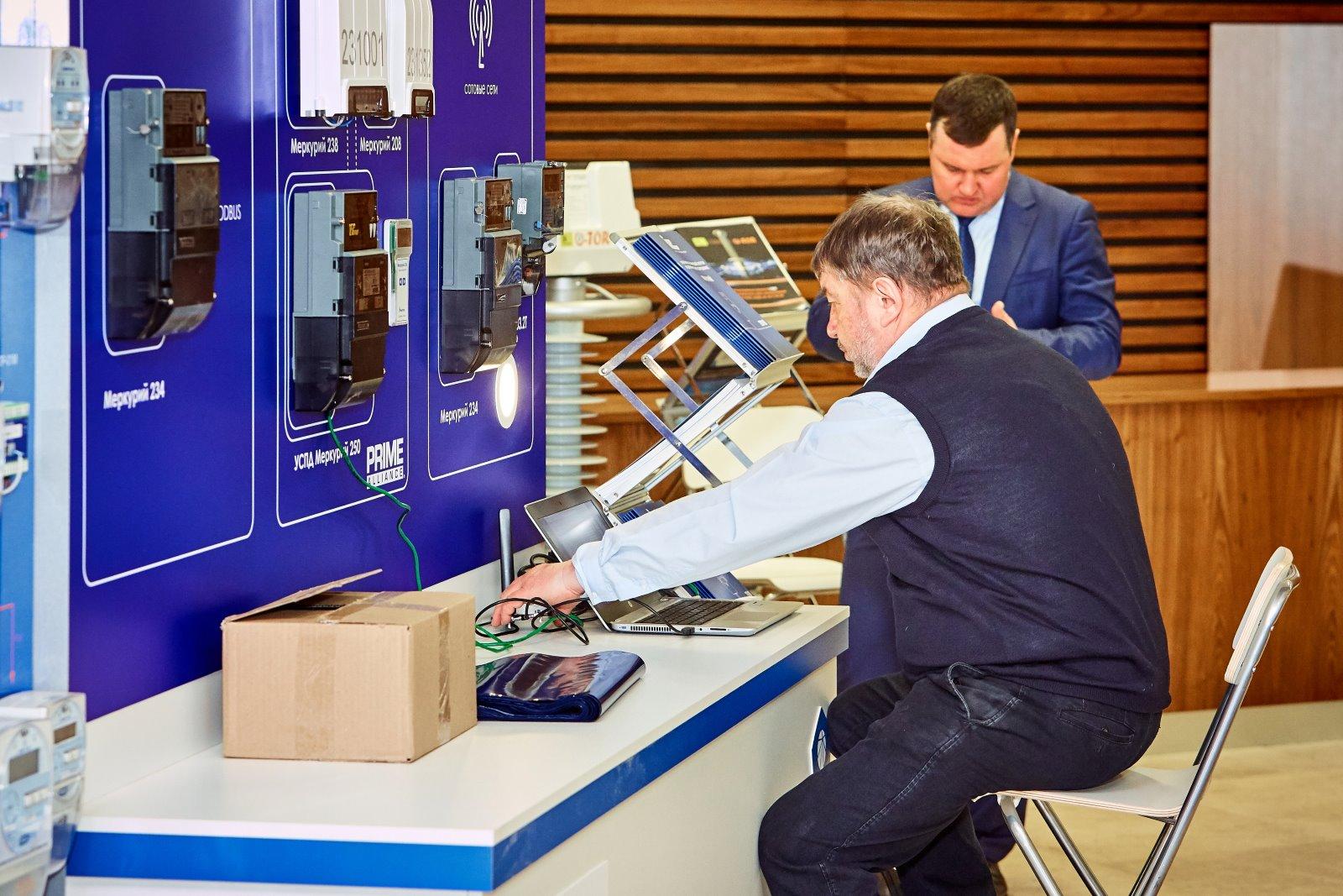 Продукты и решения INCOTEX на «Партнерских днях» в ПАО «Россети»