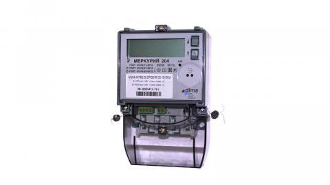 Меркурий 204 ARTM