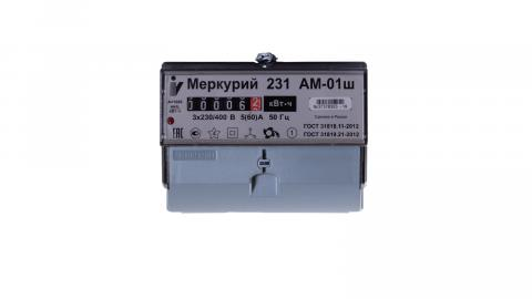 Меркурий 231AM-01ш